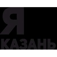 Я люблю Казань