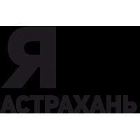 Я люблю Астрахань