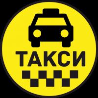 Такси 21