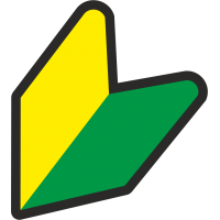 Wakaba Mark - знак начинающего автомобилиста