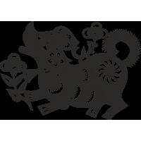 Знак китайского зодиака Собака