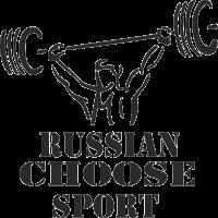Русские выбирают спорт