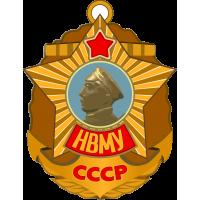 Знак НВМУ Нахимовского Военно-Морского училища