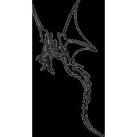 Дракон 9