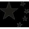 Звезды с флага Китая