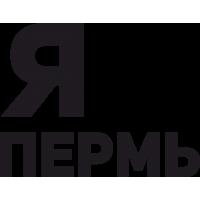 Я люблю Пермь