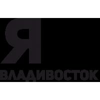 Я люблю Владивосток