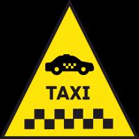 Такси 15