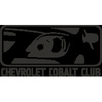 Шевроле Кобальт Клуб