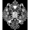 герб Российской Империи 1883 года