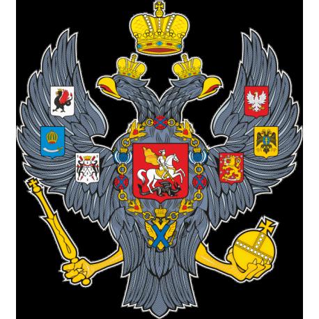 Российской Империи 1830 года