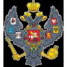 Герб Российской Империи 1830 года