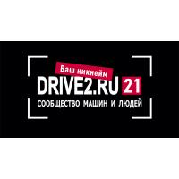 Drive2 v.1