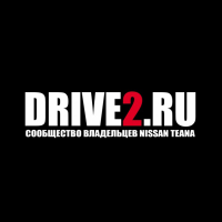 Drive2 стандарт v.3