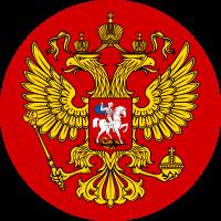 Государственный герб Российской Федерации в круге