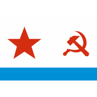 Флаг Военно Морского Флота СССР