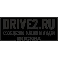 Drive2 в рамке c возможностью ввести свой город v.4