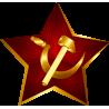 Звезда с молотом и серпом