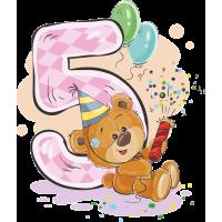 Медвежонок и цифра пять