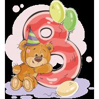Медвежонок и цифра восемь