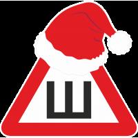 Знак Ш - Шипы в шапке Деда Мороза