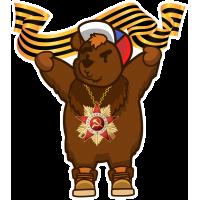 Медведь Патриот