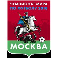 Города Чемпионата: Москва