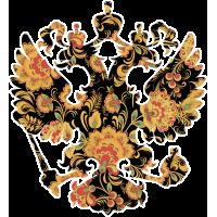 Хохлома и Государственный герб Российской Федерации