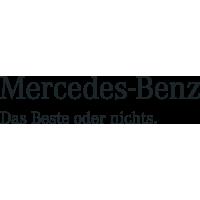 Mercedes Benz Das Beste ored nichts - Мерседес Бенц  лучшее или ничего