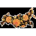 Русская традиционная роспись